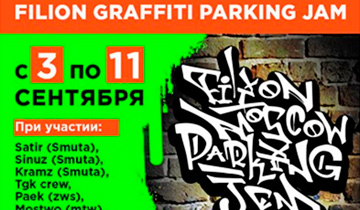 Filion Graffiti Parking Jam