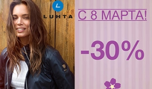 Скики в Luhta.Finland.Fashion