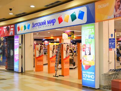 efb02329f9fe Детский мир в Москве - магазин детских товаров, адрес в ТРЦ Филион ...