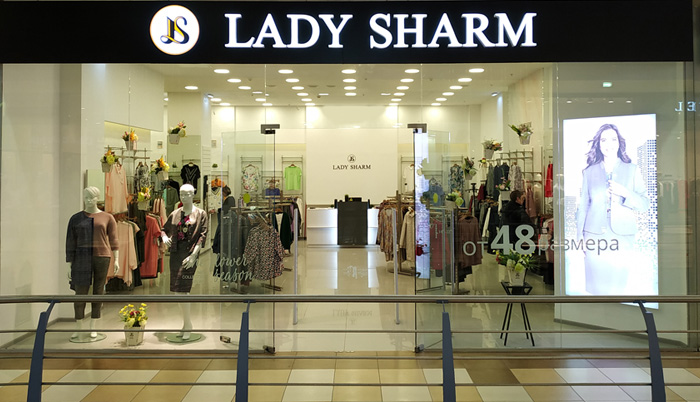Открылся новый магазин  «Lady Sharm» title=