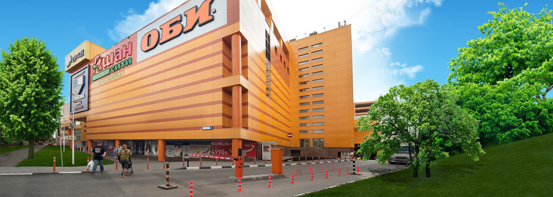 c6dfb07f9abb Развлекательный центр в Москве  детский торгово-развлекательный ...