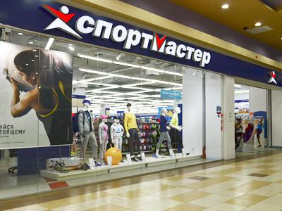 Магазин Мастер Каталог Товаров